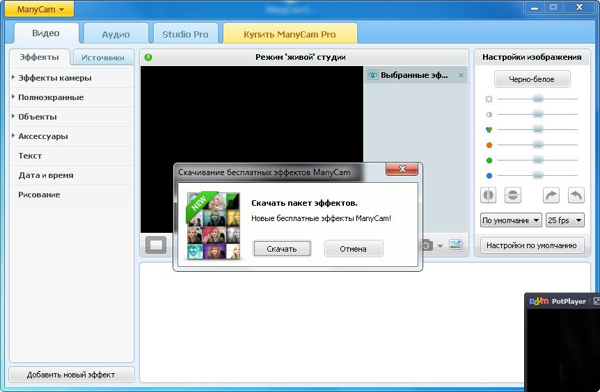 Webcam linux